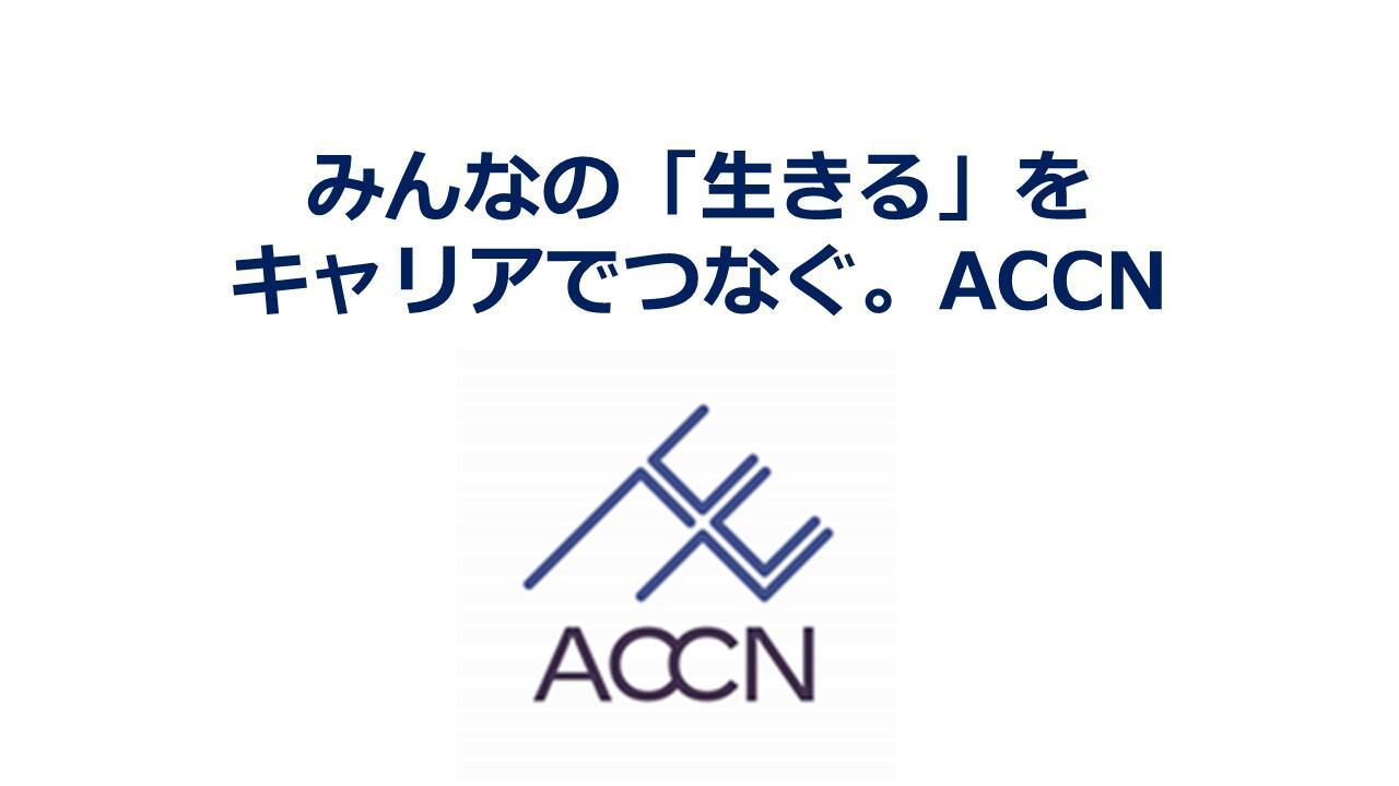c_-c__c_3c_3c_;c__c__c__.JPG