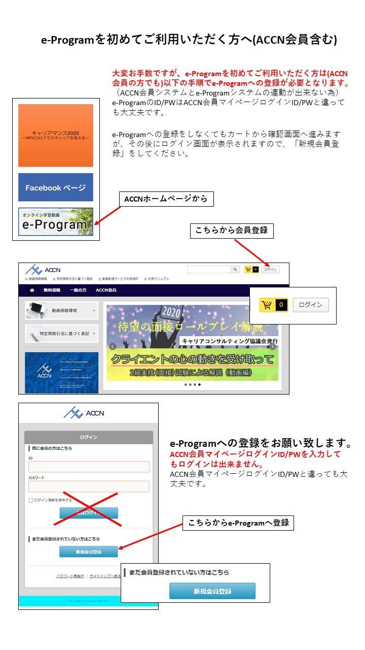 e-pro登録1.JPG